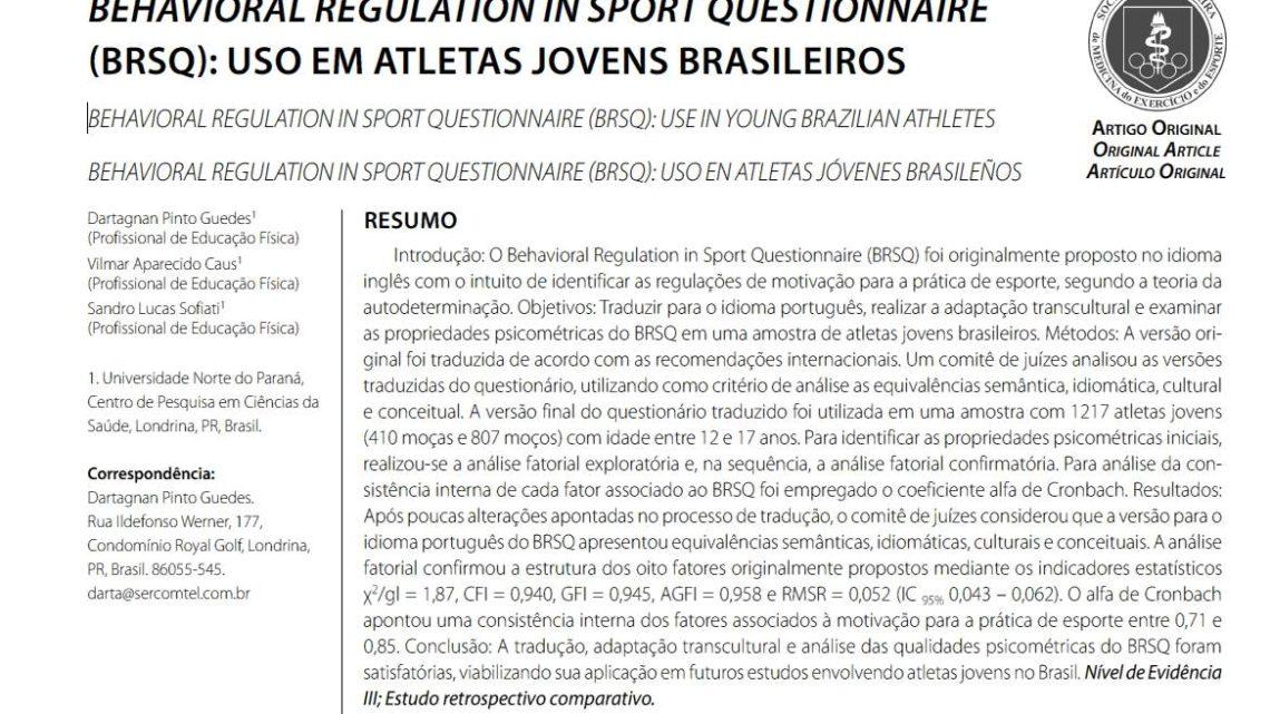 Publicado artigo: BEHAVIORAL REGULATION IN SPORT QUESTIONNAIRE(BRSQ): USO EM ATLETAS JOVENS BRASILEIROS